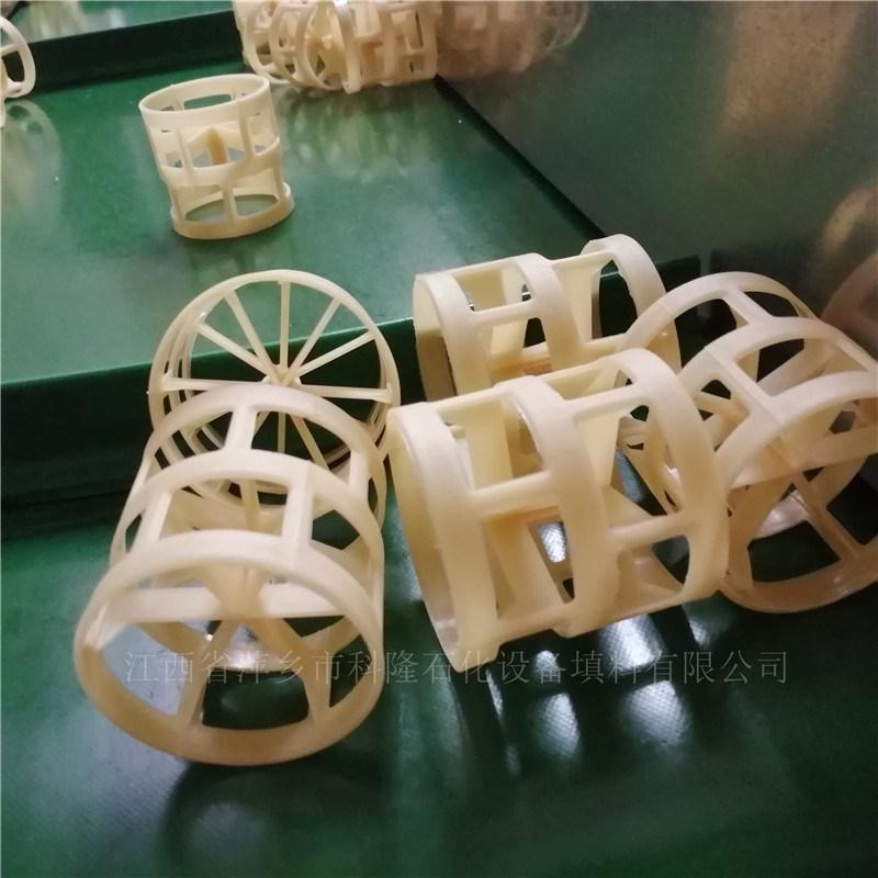 增强RPP鲍尔环填料耐温度高空分装置塑料鲍尔环