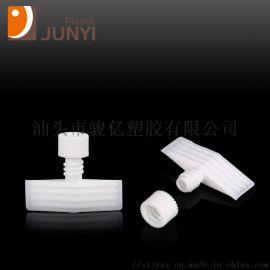 5mm化妆袋塑料吸嘴盖嘴盖连接吸嘴盖一体管