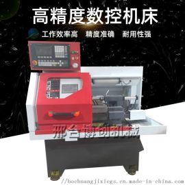 数控仪表车床微小型金属加工机床高精度多功能
