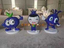 惠州景观建设摆设工厂大型卡通玻璃钢蓝莓公仔雕塑