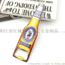 定制创意不锈钢啤酒开瓶器开罐器起瓶器