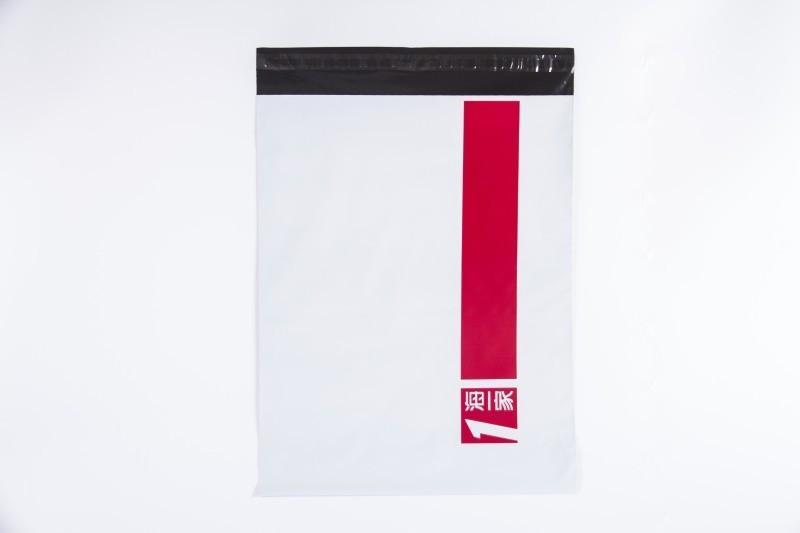 厂家直销物流快递袋 PE共挤膜快递袋 电商邮寄袋