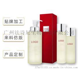 广州酵母水酵母乳贴牌代加工厂家