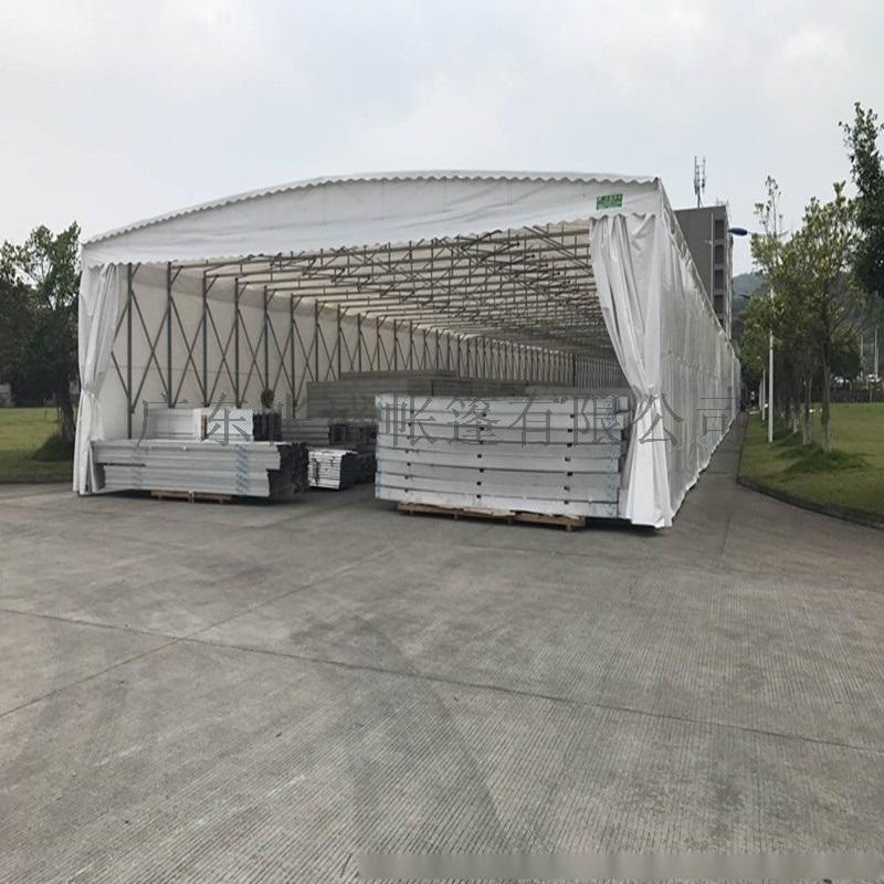 移動遮陽棚大型倉庫伸縮雨棚停車帳篷推拉蓬