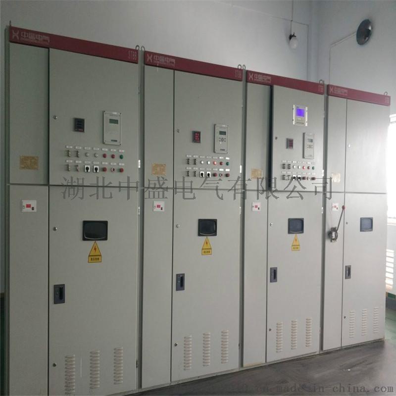 並聯無功補償櫃安全電容器補償成套配電廠家