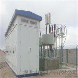 SVG高壓無功補償櫃_光伏電站專用電容櫃