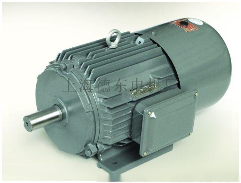 德東電機廠電機設計YEJ90L-4   1.5KW