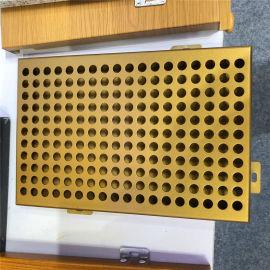 金属外墙树形冲孔铝板 幕墙异形冲孔铝单板效果图
