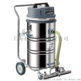 工業吸塵器推吸兩用 傢俱廠吸塵大容量工業吸塵器
