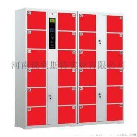 供应各种规格尺寸电子存包柜_储物柜