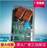 深圳道闸控制器厂家  智能道闸主板 挡车器控制主板