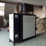 精炼设备用油温机,精炼锅用电导热油炉