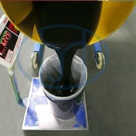 灌封胶 电子模块灌封胶 绝缘导热灌封胶