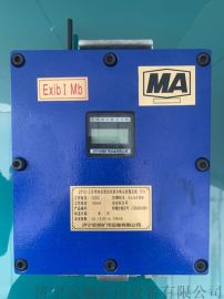 ZP12-Z无线矿用本安型自动洒水降尘装置主机