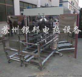 双轨道台车式烘箱 电热鼓风加热烘箱 热风循环烘干炉