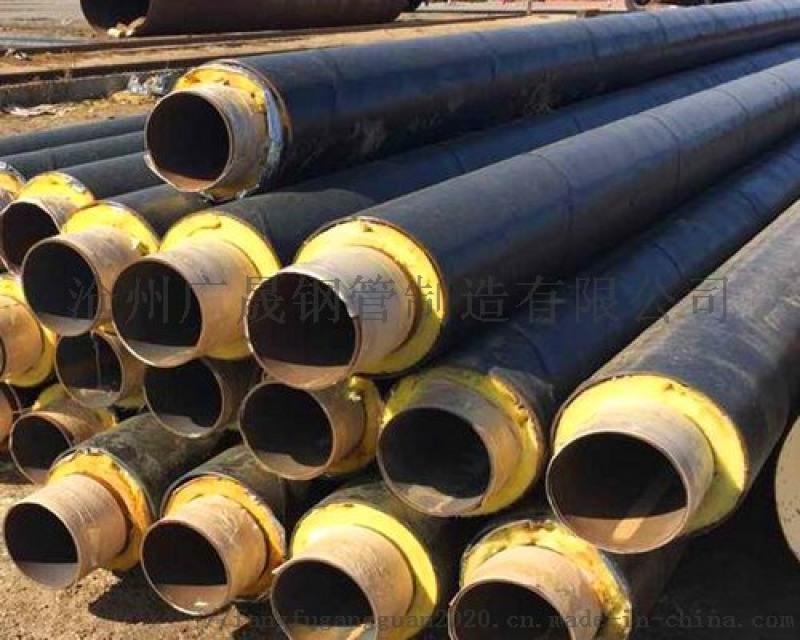 河北沧州专业生产热水管道用聚氨酯发泡保温钢管