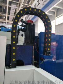 工业抛丸机钢制拖链, 框架式不锈钢钢制拖链