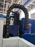 工業拋丸機鋼製拖鏈, 框架式不鏽鋼鋼製拖鏈