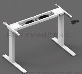 辦公升降桌電動升降桌 電腦熒幕支架