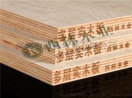 打衣柜应该选什么板材?细木工板比多层板差在哪?