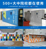 天津大学智能书包柜定制 图书馆48门刷卡电子书包柜