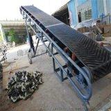 小麥裝車輸送機 可升降護欄輸送機