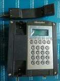 FHF11264301防水电话机