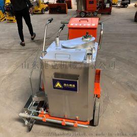 捷克道路热熔划线机 路面热熔划线机 小型划线机