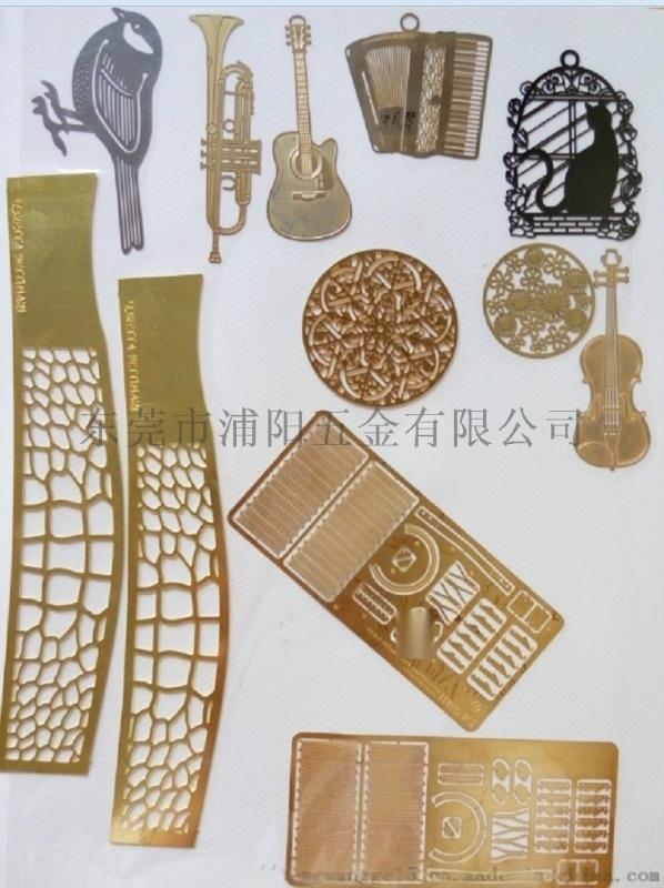 东莞大岭山蚀刻厂``大岭山腐蚀``铜板腐蚀加工厂家