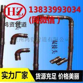 鸿资厂家直销 声测管  注浆管  承台冷却管接头