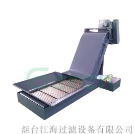 链板排屑机 金属屑甩干排屑处理系统 金属输送机