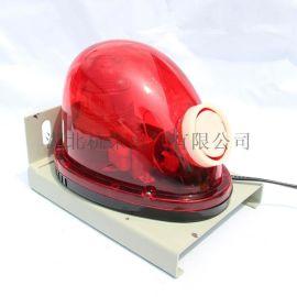 FMD-263多功能语音声光皮带警铃