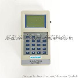 安铂风机动平衡仪ACEPOM30机床主轴动平衡校正