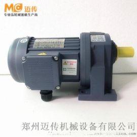 江苏齿轮减速马达GH40-2200-45S减速马达