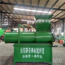 马铃薯淀粉生产设备 淀粉设备生产厂家 加工淀粉设备