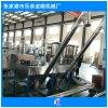 廠家直銷螺旋上料機 建材化工多用途螺旋輸送機 螺杆上料機批發