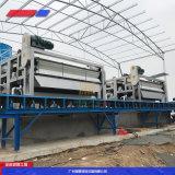 制药污泥脱水机,超大处理量砂石泥浆处理设备