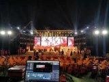 中山学校迎新晚会 元旦晚会 五四青年演出 毕业晚会