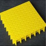 防腐玻璃钢格栅盖板地沟走道盖板
