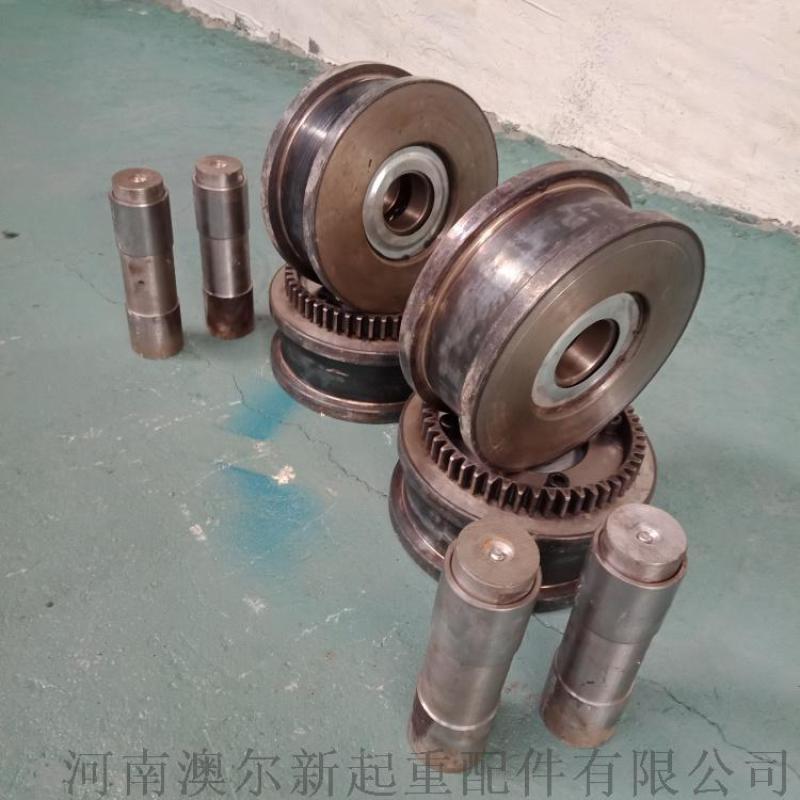 龙门吊300LD行车轮 端梁车轮 电动单梁驱动轮