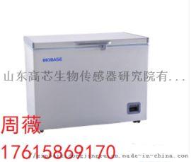 BDF-40H300低温冷藏箱
