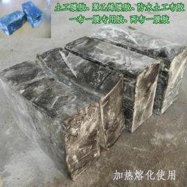 0.75mmHDPE土工膜 高密度聚乙烯膜胶水