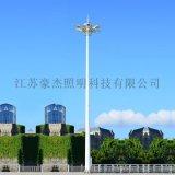厂家定制篮球场高杆灯12米15米广场高杆灯