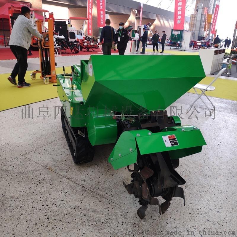 圣隆自走式履带田园管理机,多功能果园旋耕施肥机
