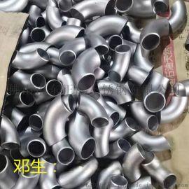 海南316不鏽鋼彎頭廠家,工業面不鏽鋼彎頭報價