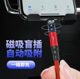 3A快充手機數據線盲插磁吸手機充電線尼龍編織