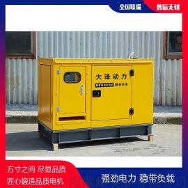 40KW柴油发电机耐高温