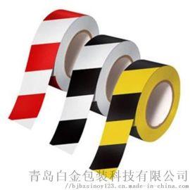 青岛白金厂家黑黄地板标识带 示斑马标示线耐磨防水