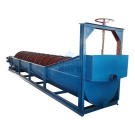 供应沙场螺旋分级机 矿用尾砂螺旋洗砂机