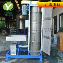 东莞供应立式不锈钢脱水机片材脱水机烘干脱水机